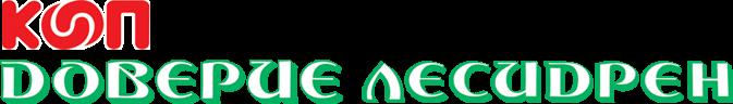 Лого на Кооперация Доверие - Лесидрен
