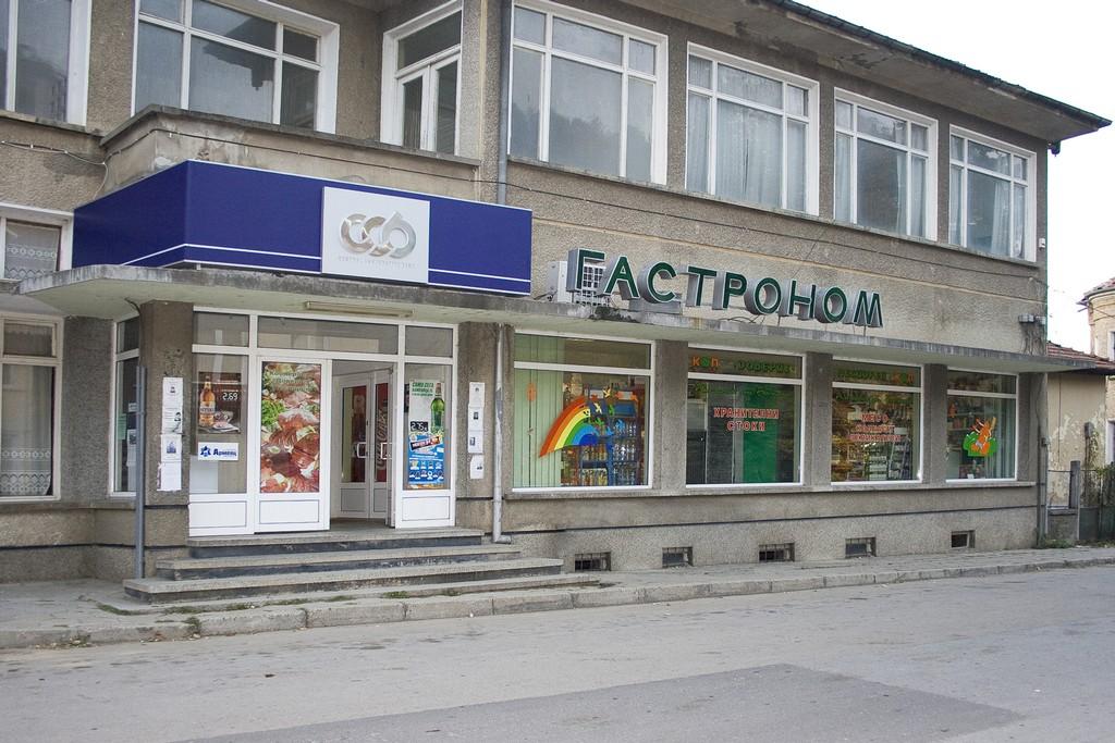 Магазин КООП Доверие Лесидрен 1